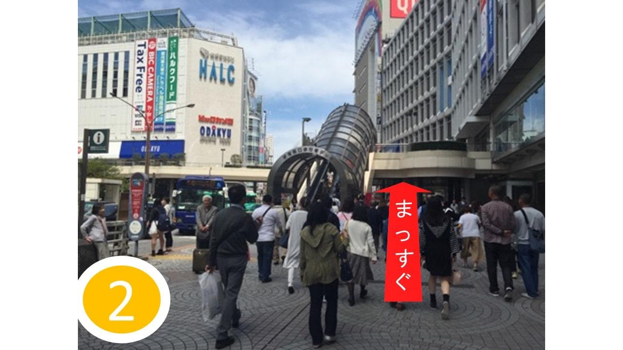 JR新宿駅西口2