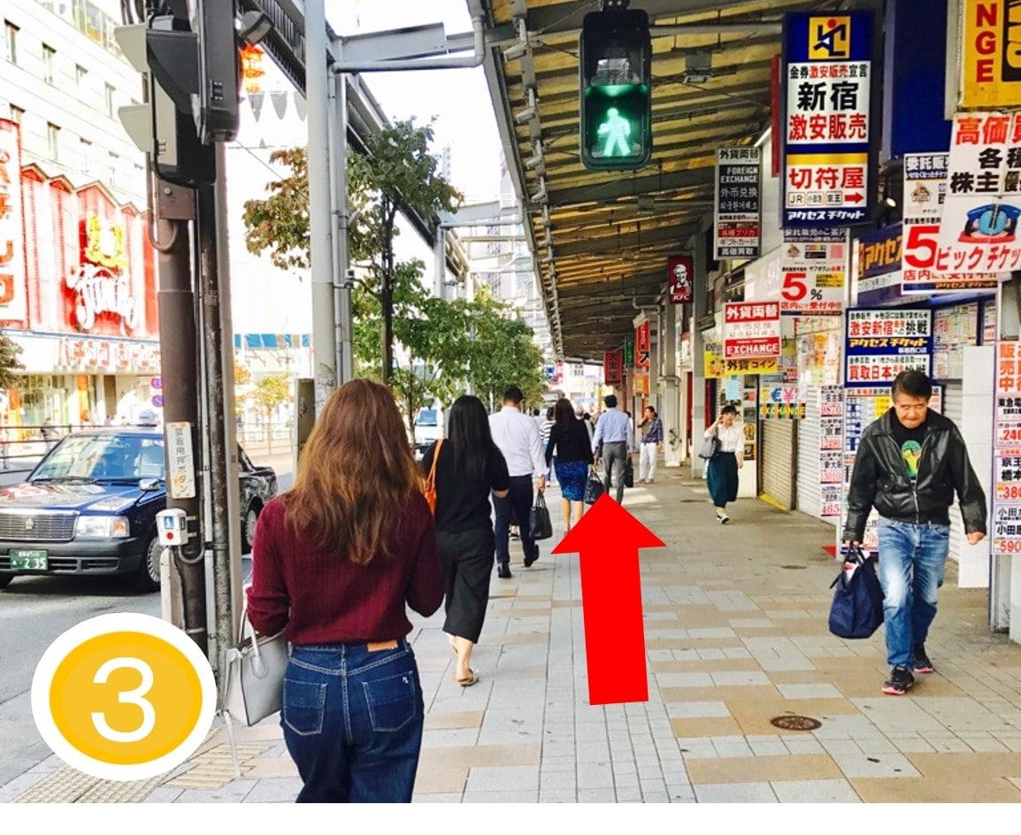 JR新宿駅西口3