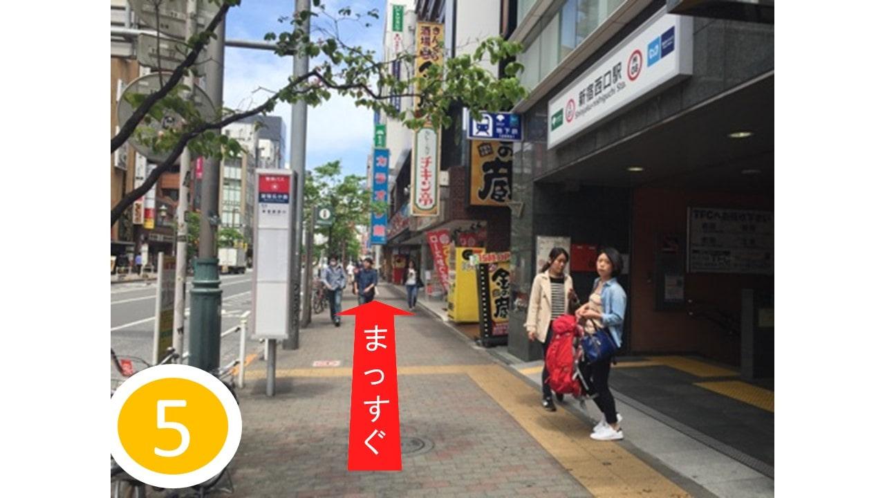 JR新宿駅西口5